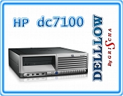 HP dc7100 Pentium 4 HT 2,8GHz 2048MB 80GB DVD Win XP PRO SUPER CENA